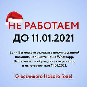"""Топор с деревянной рукояткой, ЗУБР, серия """"Профессионал"""" (20625-06)"""