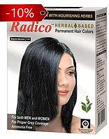 Хна для волос (чёрная) Radio, Индия