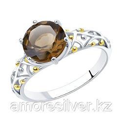 Кольцо SOKOLOV серебро с родием, раух-топаз 92011716 размеры - 16,5