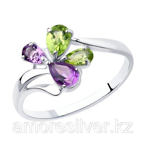 Кольцо SOKOLOV серебро с родием, хризолит аметист 92011826 размеры - 16,5 18,5
