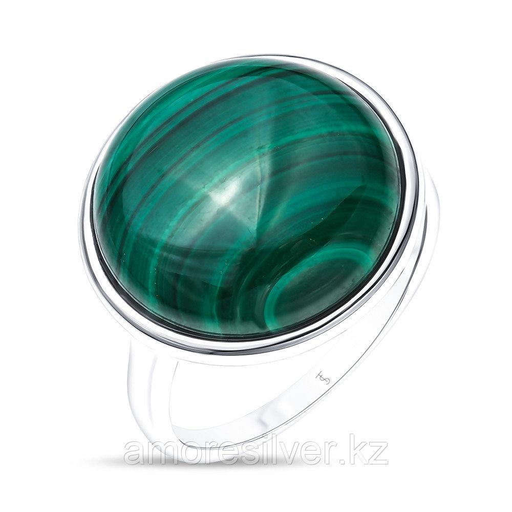 Кольцо Teo Santini серебро с родием, малахит, круг SR1747