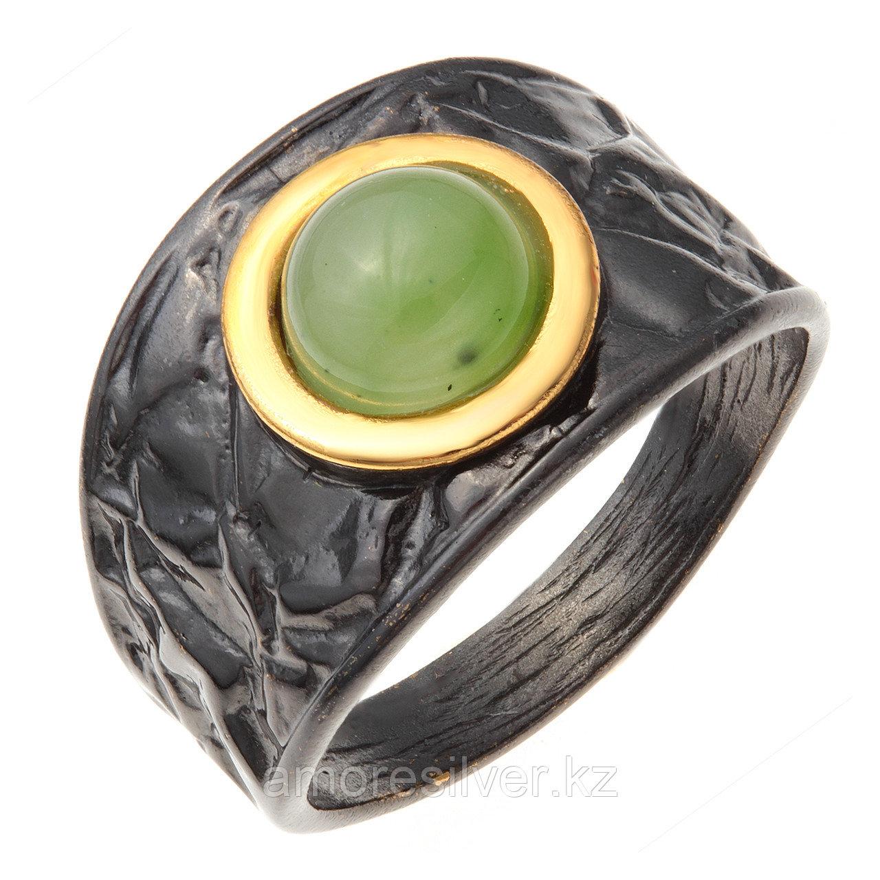 Кольцо Балтийское золото , нефрит, модное 71801056 размеры - 18,5