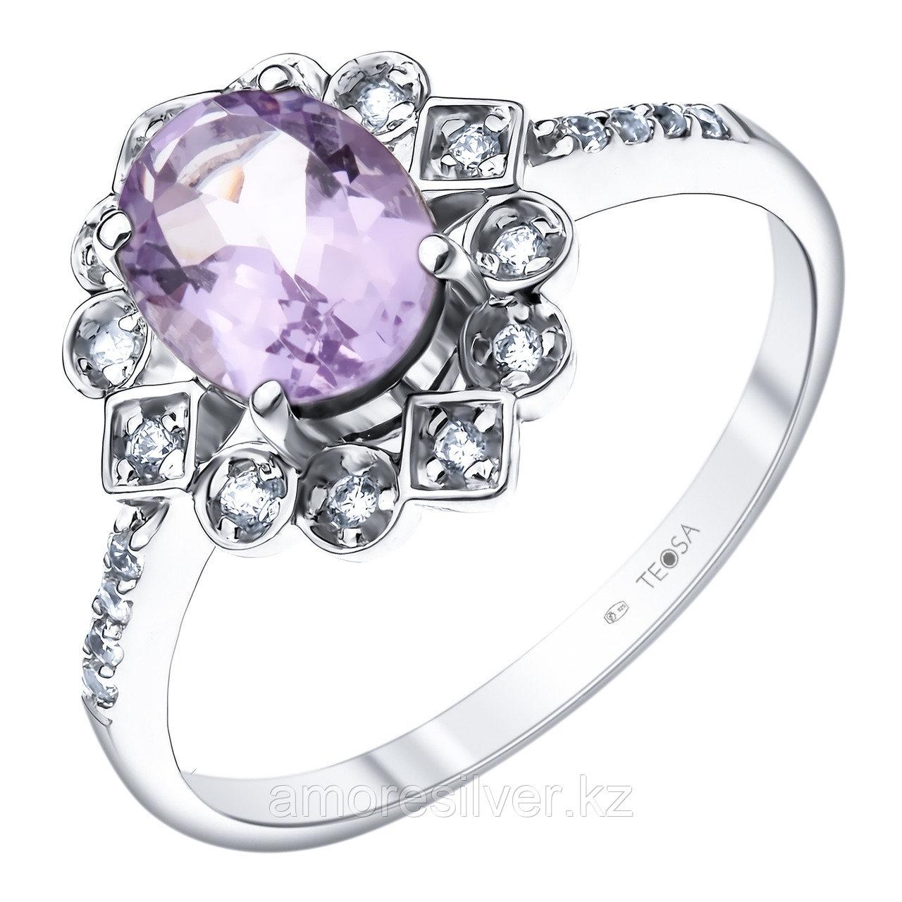 "Кольцо TEOSA серебро с родием, аметист фианит, ""halo"" R-DRGR00792-AM"