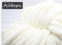 Объемная пряжа для ручного вязания, толщина- 2,5 см