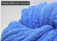 Объемная пряжа для ручного вязания, толщина- 2,5 см королевский синий