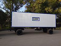 Мобильный вагон-дом на 8 человек