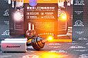 Дневные ходовые огни Aozoom с функцией поворотника, фото 2