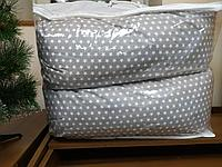 Подушка для беременных звезды серый
