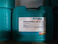 Компрессорное масло ADDINOL VERDICHTERÖL VDL 32 S ISO VG 32