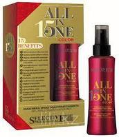 Маска-спрей многофункциональная для окрашенных волос15 в1 ALL IN ONE 150мл