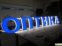 Обьемно-световые буквы