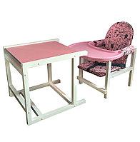 Стул для кормления детский Сенс-М Облачко розовый