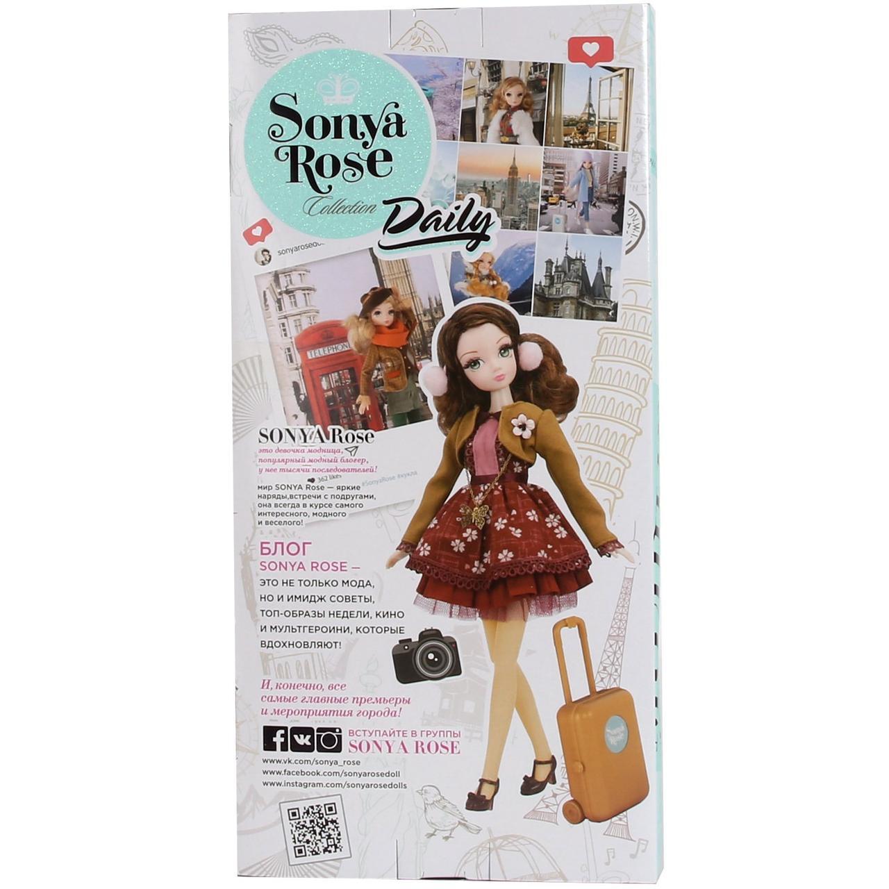 """Кукла Sonya Rose, серия """"Daily collection"""" Путешествие в Японию (Gulliver, Россия) - фото 3"""