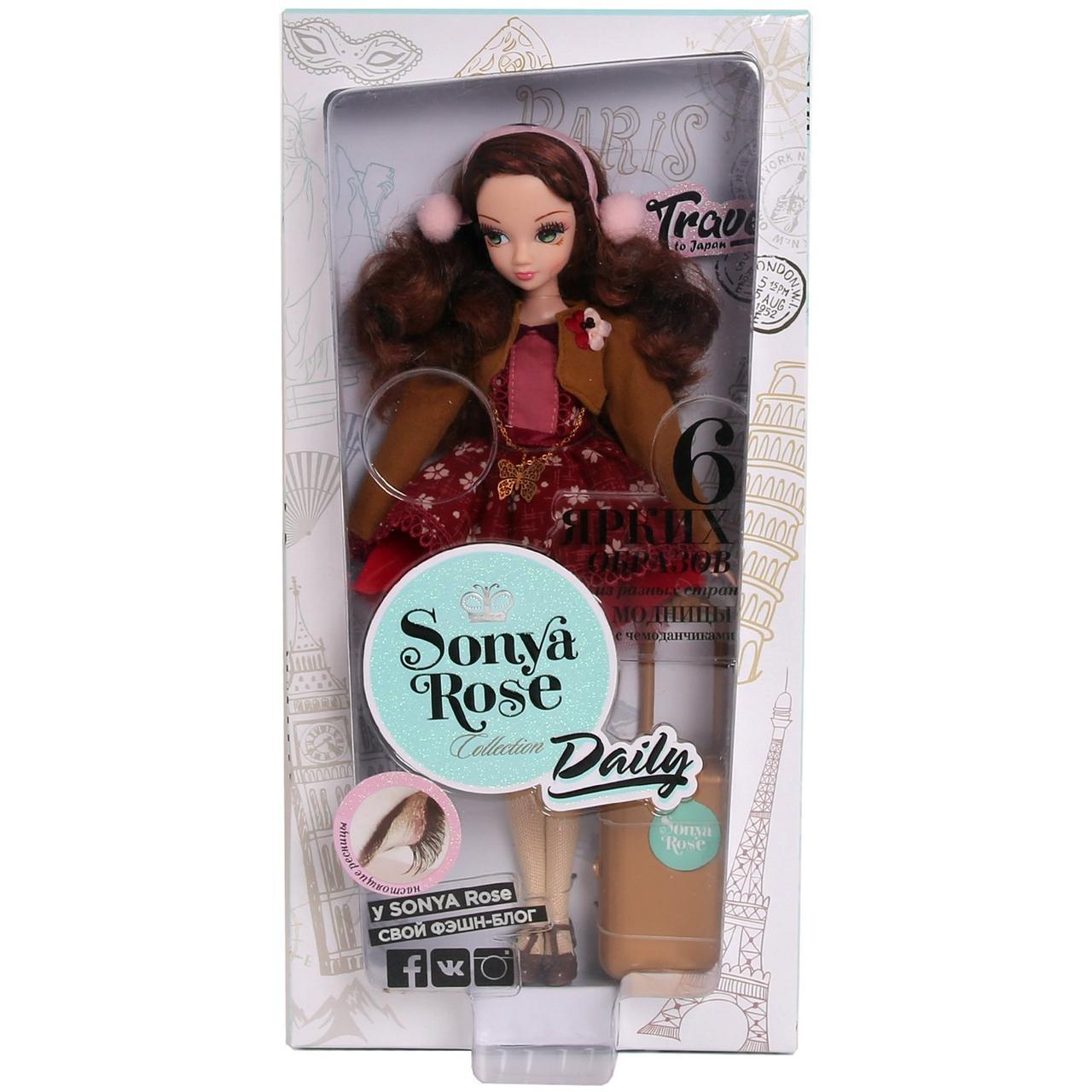 """Кукла Sonya Rose, серия """"Daily collection"""" Путешествие в Японию (Gulliver, Россия) - фото 5"""