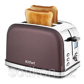 Тостер Kitfort КТ-2036-4 темно-кофейный
