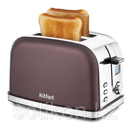 Тостер Kitfort КТ-2036-4 темно-кофейный, фото 2