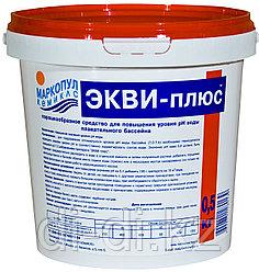 Экви-плюс 0,5кг ведро, порошок для увеличения уровня рН воды, упак.12
