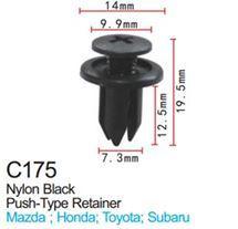 Forsage Клипса для крепления внутренней обшивки а/м Мазда пластиковая (100шт/уп.) Forsage клипса F-C175(Mazda)