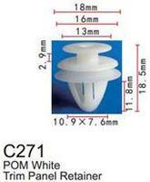 Forsage Клипса для крепления внутренней обшивки а/м Мазда пластиковая (100шт/уп.) Forsage клипса F-C271(Mazda)