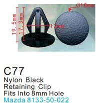 Forsage Клипса для крепления внутренней обшивки а/м Мазда пластиковая (100шт/уп.) Forsage клипса F-C77(Mazda)
