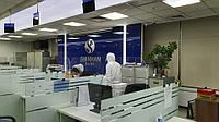 Дезинфекция офисов и бизнес центров