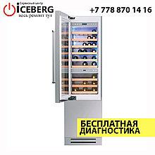 Ремонт винных холодильников Kitchenaid