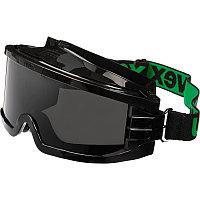 Сварочные очки закрытого типа Ультравижн Uvex