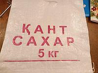 Полипропиленовые мешки для сахара 5