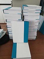 Переплет документов,Архивный переплет,Подшивка документов
