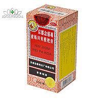 Имбирный сироп от кашля Nin Jiom Pei Pa Koa