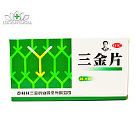 Таблетки Сань Цзинь Пянь: три золотые таблетки от цистита, пиелонефрита и др. инфекций мочевыводящих путей
