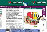 Самокл..A4/50л/недел.мат.85 г/м2,(лазерная печать) Self-Adhesive Color Laser Matt Paper Label, LOMOND L2600005