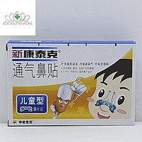 Пластырь для носа Гайморит, заложенность носа, ринит