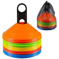 Фишки-конусы для футбола (комплект 50 штук)