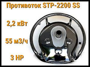 Противоток Glong STP 2200 SS для бассейна
