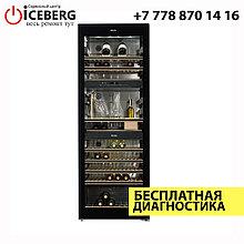 Ремонт винных холодильников Miele