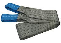 Стропа текстильная 4т 5м