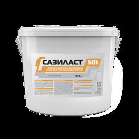 Герметик Сазиласт-501 15,4 кг СТО 134-6837547621-2016