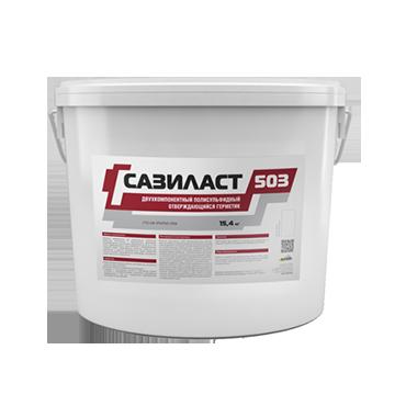 Герметик Сазиласт-503 15,4 кг СТО 136-37547621-2016, фото 2