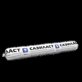 Герметик Сазиласт 9 файл пакет 0.9 кг белый  СТО 138-37547621-2016