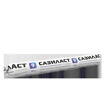 Герметик Сазиласт 9 файл пакет 0.9 кг белый  СТО 138-37547621-2016, фото 2