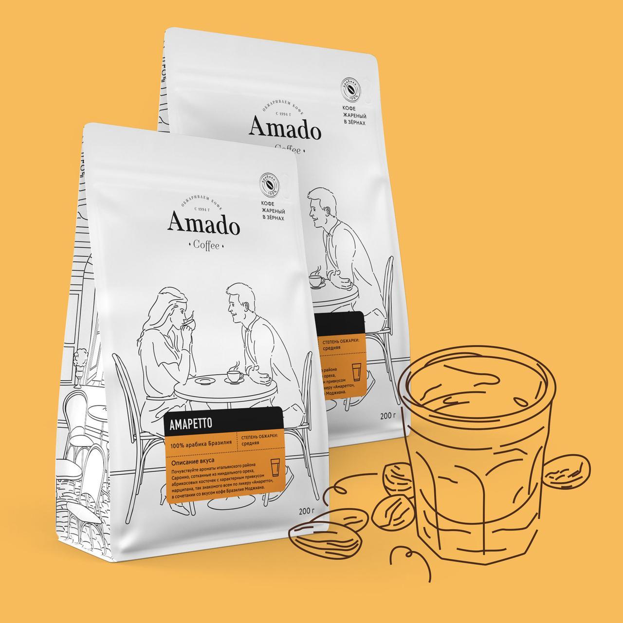 Амаретто. Кофе в зернах 200 гр
