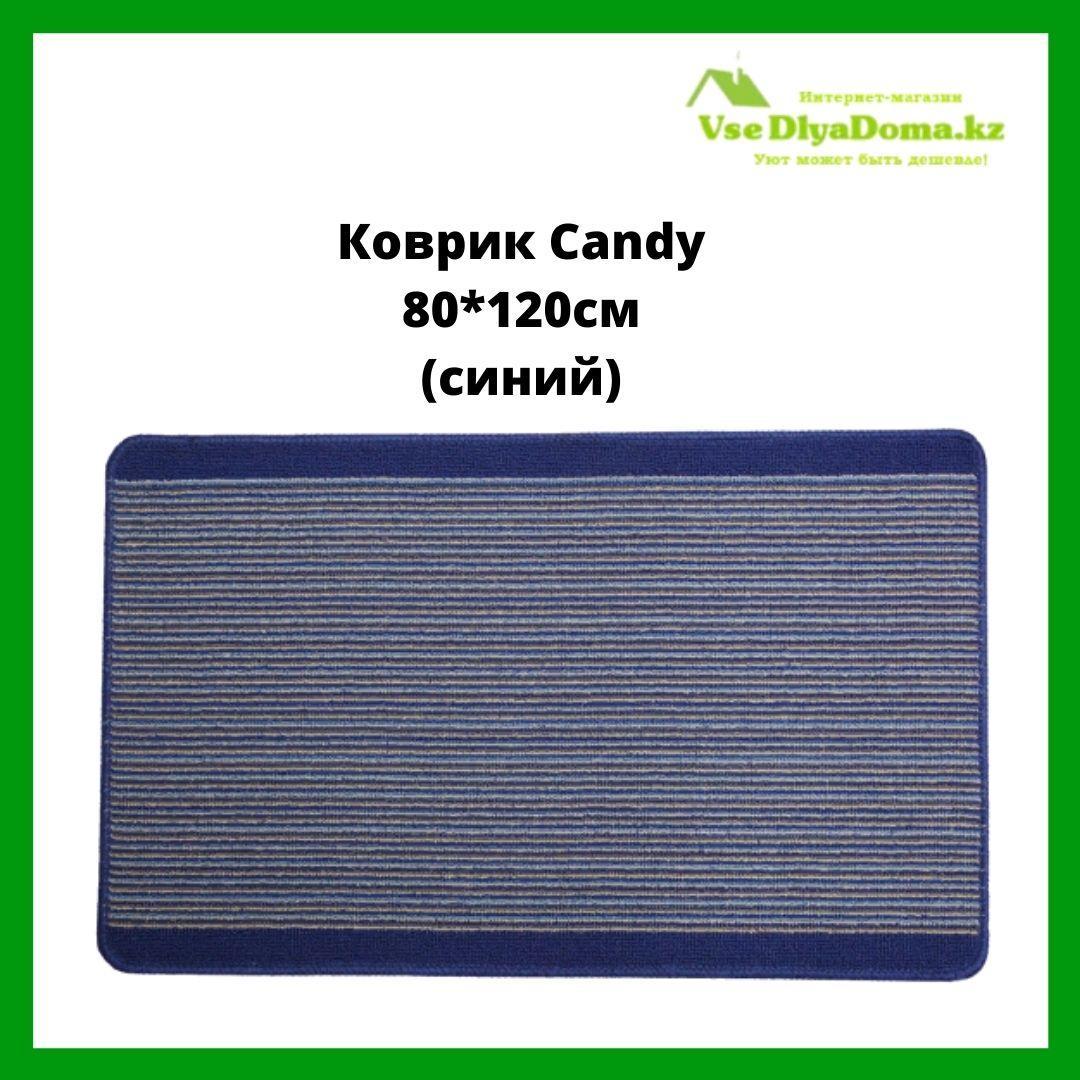 Коврик CANDY 80*120см синий