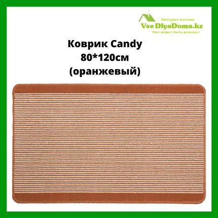 Коврик CANDY 80*120см оранжевый, фото 2