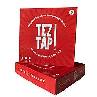 Настольная игра TEZ TAP на казахском языке TZTP01