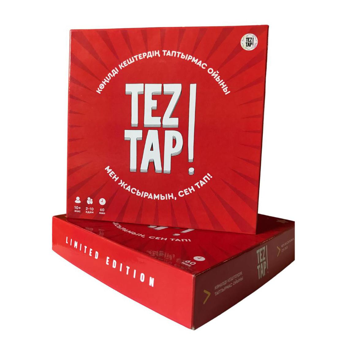 Настольная игра TEZ TAP на казахском языке TZTP01 - фото 1