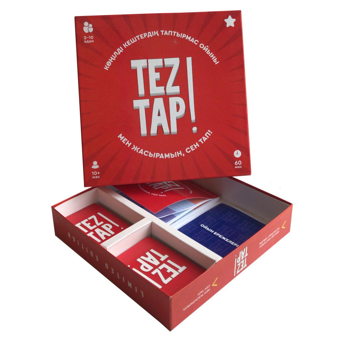 Настольная игра TEZ TAP на казахском языке TZTP01 - фото 2