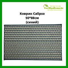 Коврик CALIPSO размер 50*80см