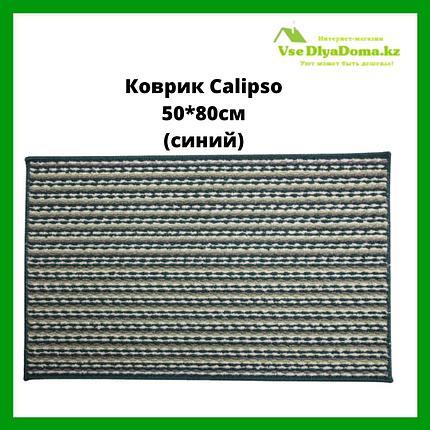 Коврик CALIPSO размер 50*80см, фото 2