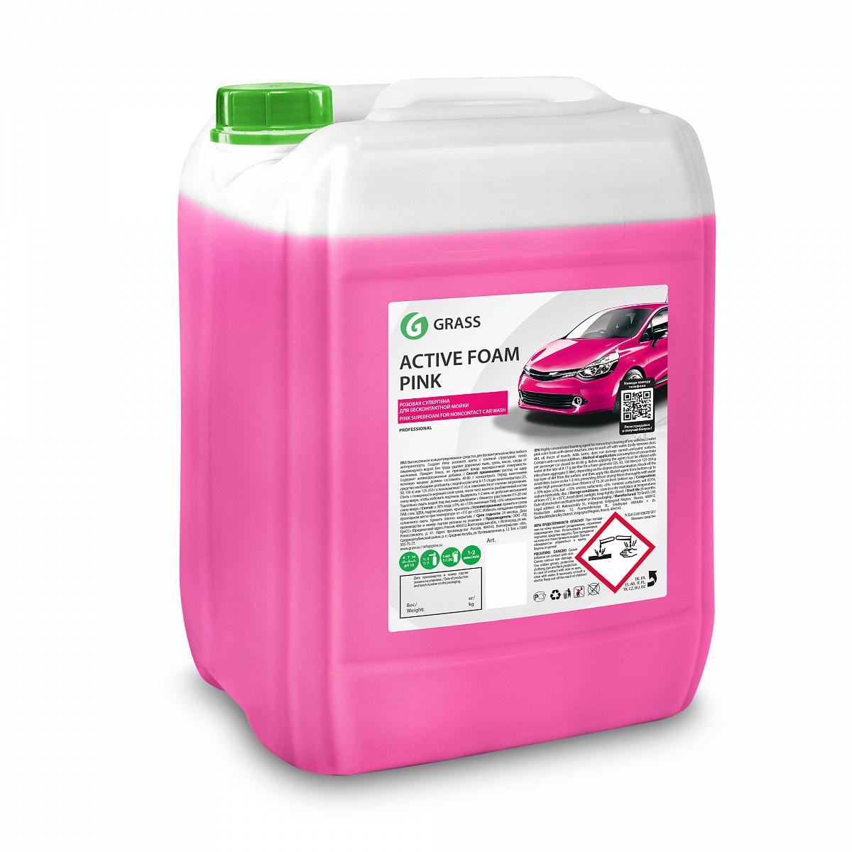 """Бесконтактная химия """"Activ Foam Pink"""" (23кг) Grass"""